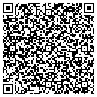QR-код с контактной информацией организации № 60 ШКОЛА