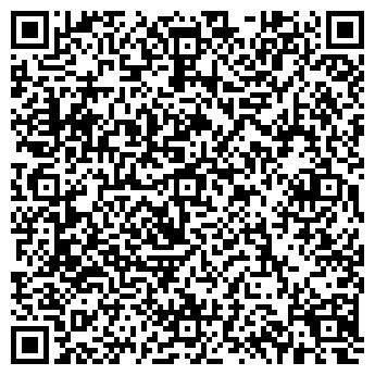 QR-код с контактной информацией организации ООО Газовщик