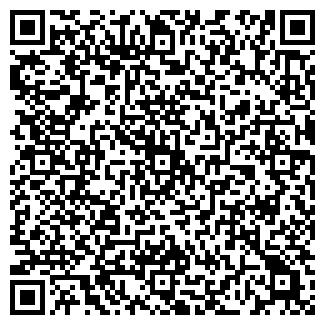 QR-код с контактной информацией организации БЛИЦ ТОО