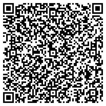 QR-код с контактной информацией организации № 6 ШКОЛА-ИНТЕРНАТ