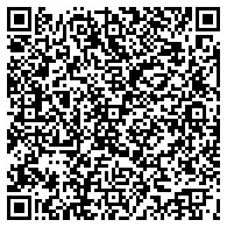 QR-код с контактной информацией организации АЛЬТУС