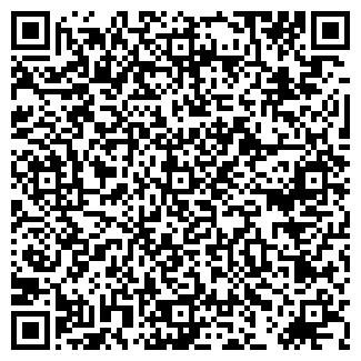 QR-код с контактной информацией организации ТОО ПРЕСТИЖ
