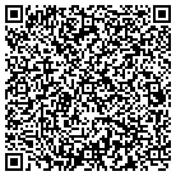 QR-код с контактной информацией организации ООО Миган - Пак