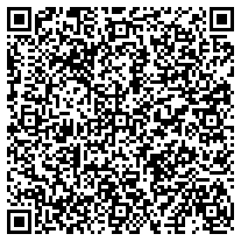 QR-код с контактной информацией организации № 18 ПРОФЕССИОНАЛЬНЫЙ ЛИЦЕЙ