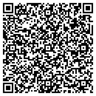 QR-код с контактной информацией организации ООО КАСКОМО