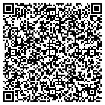 QR-код с контактной информацией организации БУЛАТ ТОО