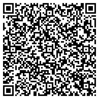 QR-код с контактной информацией организации НОУ ЛИДЕР 21 ВЕКА