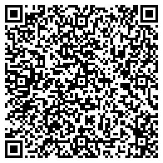 QR-код с контактной информацией организации ГРАФИТ