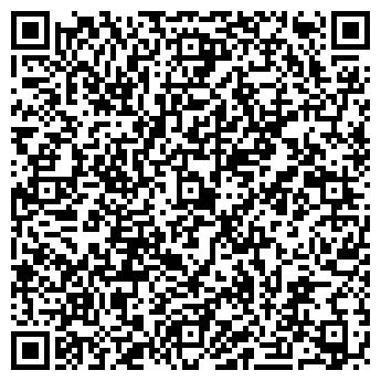QR-код с контактной информацией организации БУМАЖНЫЙ ЦЕНТР И К ТОО