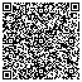 QR-код с контактной информацией организации СЭТУС-М