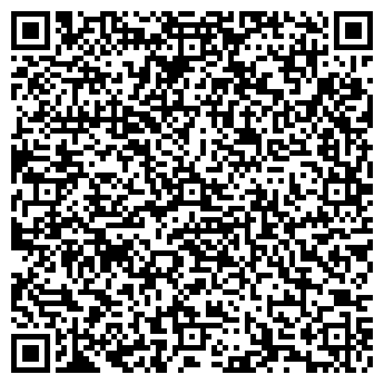 QR-код с контактной информацией организации АРТ-КОНТУР ДИЗАЙН-СТУДИЯ
