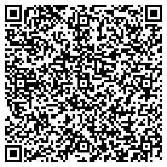 QR-код с контактной информацией организации ВЯТСКИЙ ИЗДАТЕЛЬСКИЙ ДОМ, ООО