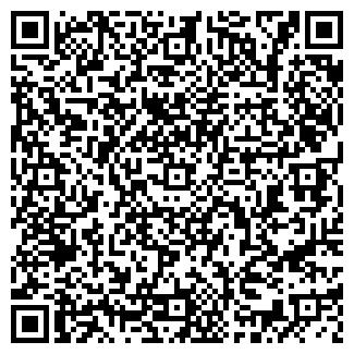 QR-код с контактной информацией организации ЛАГУРУС, ООО