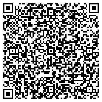 QR-код с контактной информацией организации ООО ГРИФОН ГРАФИКС ГРУП