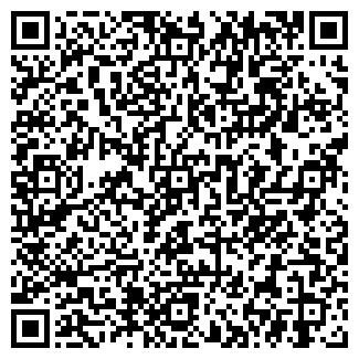 QR-код с контактной информацией организации ООО ГАРАНТ-КИРОВ