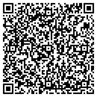 QR-код с контактной информацией организации АТЕЛЬЕ № 3