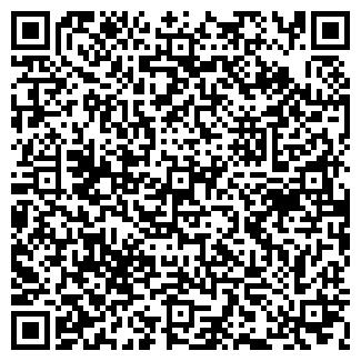 QR-код с контактной информацией организации ООО ДВИН