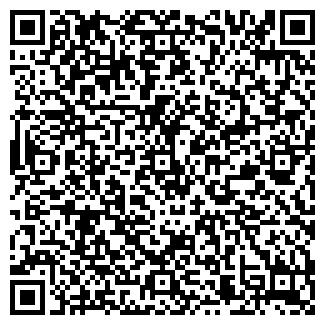 QR-код с контактной информацией организации ЭЛЕГАНТ, ОАО