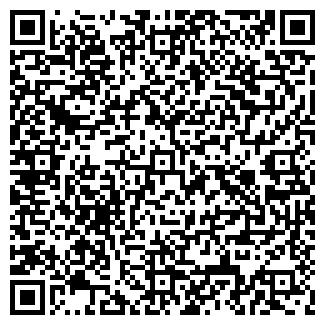 QR-код с контактной информацией организации № 2 САПОЖОК, ООО