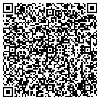 QR-код с контактной информацией организации № 6 САПОЖОК-1, ООО