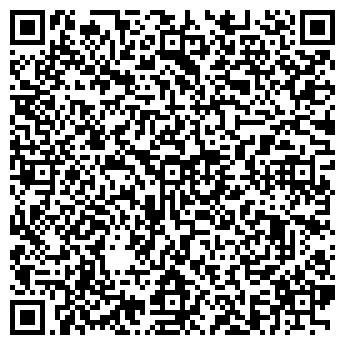 QR-код с контактной информацией организации № 11 САПОЖОК-1, ООО