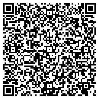 QR-код с контактной информацией организации АНИ, ООО