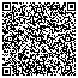 QR-код с контактной информацией организации САПОЖОК-1, ООО