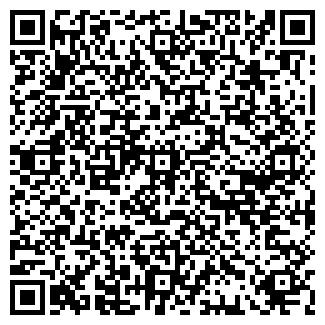QR-код с контактной информацией организации ГАММА-Т