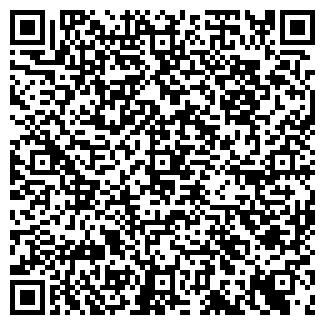 QR-код с контактной информацией организации ООО ГВОЗДИКА