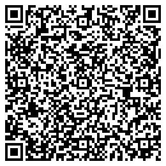 QR-код с контактной информацией организации МУП КИРОВЧАНКА
