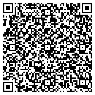 QR-код с контактной информацией организации ООО НАДЕЖДА