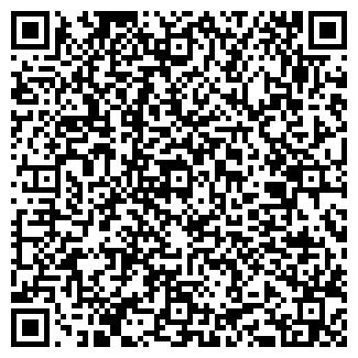 QR-код с контактной информацией организации СИЛУЭТ, МУП