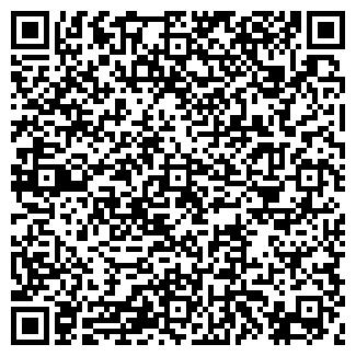 QR-код с контактной информацией организации МУП ЧАРОДЕЙКА