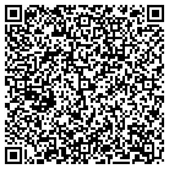 QR-код с контактной информацией организации ВАЛЮТ-ТРАНЗИТ ПАРК ТОО