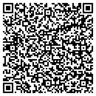 QR-код с контактной информацией организации АТЕЛЬЕ АССОЛЬ