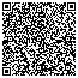 QR-код с контактной информацией организации АТЕЛЬЕ ШТОР