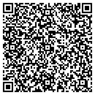 QR-код с контактной информацией организации ВО СНЕ И НАЯВУ