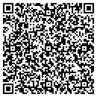 QR-код с контактной информацией организации КОНТРАСТ-ЛЮКС, ООО