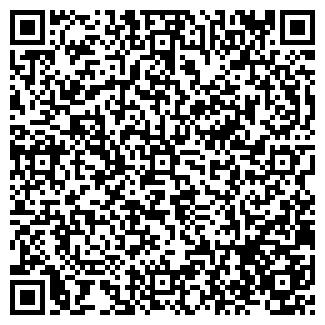 QR-код с контактной информацией организации ЛЮСИ БОГУШ