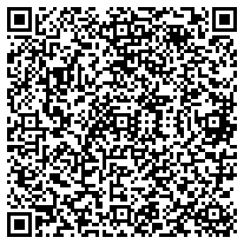 QR-код с контактной информацией организации ОФЕЛИЯ АТЕЛЬЕ
