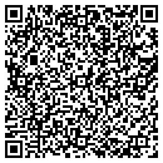 QR-код с контактной информацией организации СТИЛЬ АТЕЛЬЕ