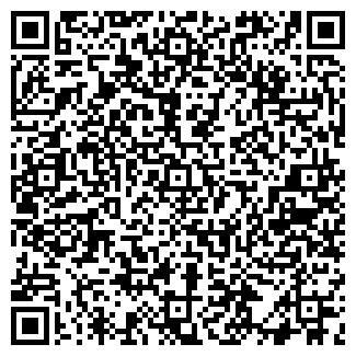 QR-код с контактной информацией организации ВЯТСКОЕ КРУЖЕВО