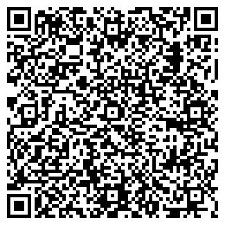QR-код с контактной информацией организации МУП ЗОЛУШКА