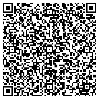 QR-код с контактной информацией организации № 59 ВЯТСКАЯ ХИМЧИСТКА, ГП