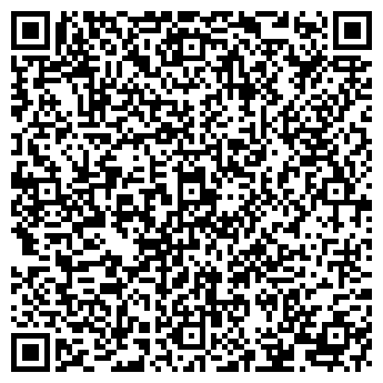 QR-код с контактной информацией организации № 61 ВЯТСКАЯ ХИМЧИСТКА, ГП