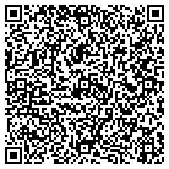 QR-код с контактной информацией организации ВЕГА ПЛАСТ ТОО