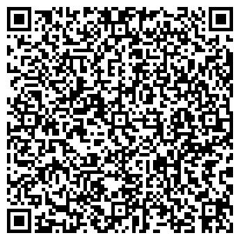 QR-код с контактной информацией организации № 66 ВЯТСКАЯ ХИМЧИСТКА, ГП