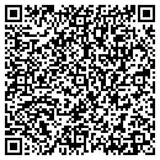 QR-код с контактной информацией организации ООО МЕХОВАЯ МОДА
