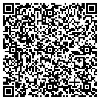 QR-код с контактной информацией организации МУП СЕВЕР