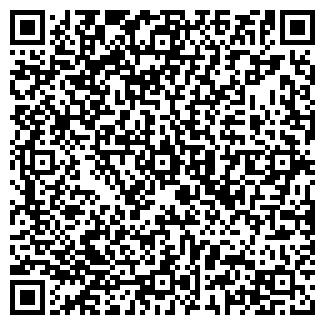 QR-код с контактной информацией организации ООО ЕВРОЧИСТКА